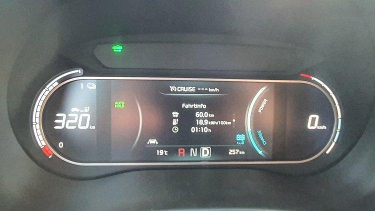 Kia e-Soul 64 kWh